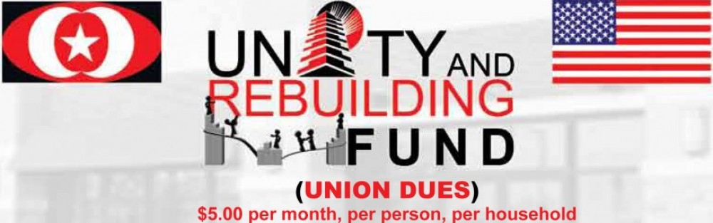 Unity & Rebuilding Fund